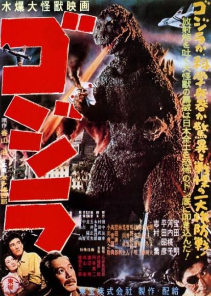 Godzilla (1954) 1